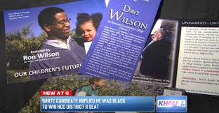 Dave Ron Wilson Pushcard