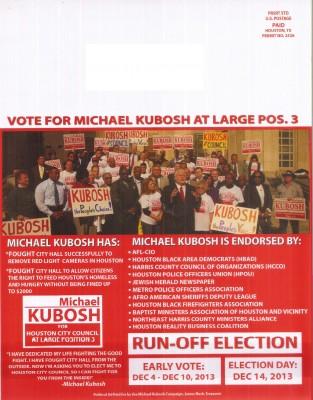 Kubosh mailer